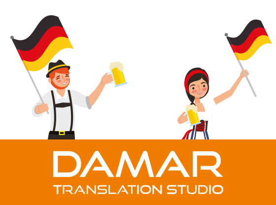 damar-niemc3
