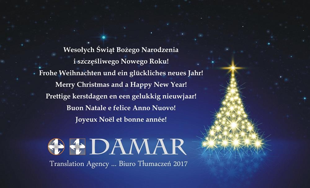damar wigilia 2017